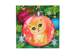 Kitten Bauble, 18x18cm Crystal Art Card
