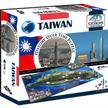 4D Taiwan   Bild 2