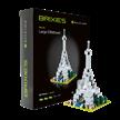 Grosser Eiffelturm / Large Eiffeltower   Bild 2