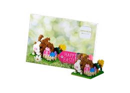 Postcard Happy Easter