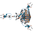 Robot Arm   Bild 2